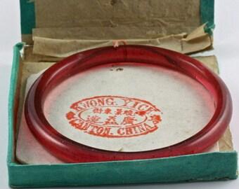 Peking Glass  Reddish Auburn Vintage Bangle