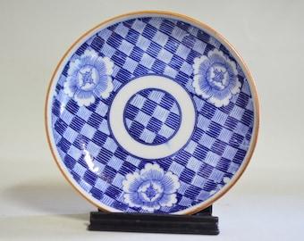 Inban 5088 inban, plate, bowl