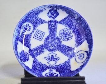 Inban 6003 inban, plate, bowl
