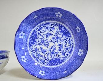 Inban 5074 inban, plate, bowl