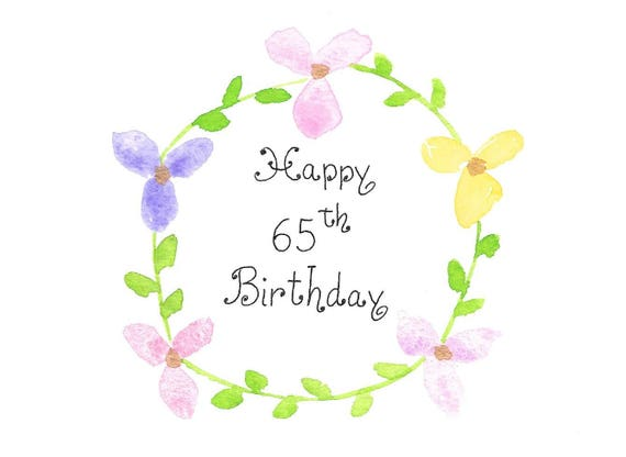 65th Birthday Card PERSONALIZED For FREE With Any Name