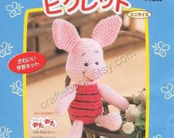 Kyuuto! Japanese Crafts! Amigurumi: Chronicle Books: 9780811860826 ...   270x340