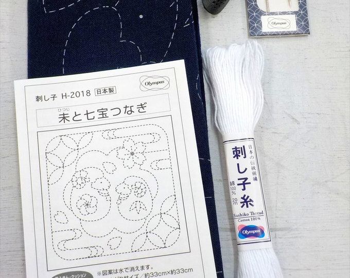 Sashiko Embroidery starter kit...preprinted fabric, thread, needles, thimble