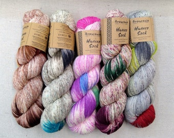 Araucania Yarns...Huasco Sock...Hand-painted Superwash Wool Blend...5 colors