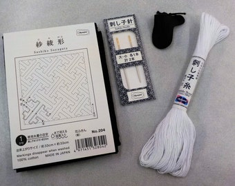 Sashiko Embroidery starter kit...preprinted navy fabric, thread, needles, thimble...hana-fukin traditional design sayagata no 204