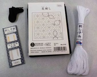 Sashiko Embroidery starter kit...preprinted navy fabric, thread, needles, thimble...hana-fukin sashiko traditional design, Hana-zashi n.212