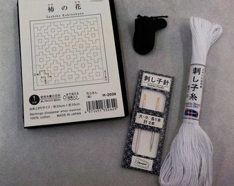 Sashiko Embroidery starter kit...preprinted navy fabric, thread, needles, thimble...hana-fukin traditional design Kaki-no-hana h-2039