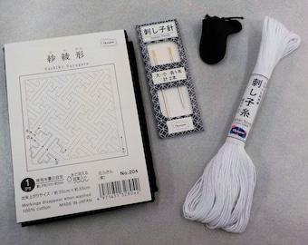 Sashiko Embroidery starter kit...preprinted navy fabric, thread, needles, thimble...hana-fukin traditional design sayagata no 204