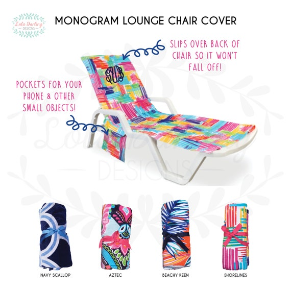 Magnificent Monogram Terry Beach Towel Lounge Cover Pool Towel Gift Alphanode Cool Chair Designs And Ideas Alphanodeonline