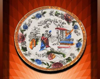 """Vintage Chinese Plate 9-1/2"""""""