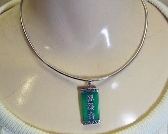 1970s Vintage Jadeite and Sterling Omega Link Necklace