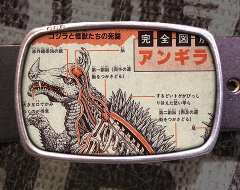 Movie Monster Belt Buckle Diagram Buckle Geekery 608 Gift