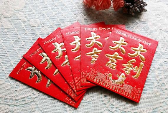 12 gute Glück geprägt Gold Rot Umschläge für Feiern Chinese   Etsy