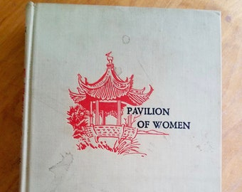 Pavilion of Women by Pearl S. Buck 1946 First Edition