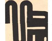 "Affordable Art. Letterpress Art Print . Minimalist Monotype. Black, Tan + off white print. ""34"" Print Size: 8"" x  9.5"" . unframed ."