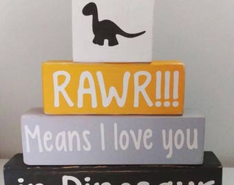 Baby Boy Nursery Decor, Dinosaur Theme Blocks, Rawr Means I Love You In Dinosaur, Baby Shower Gift, Custom