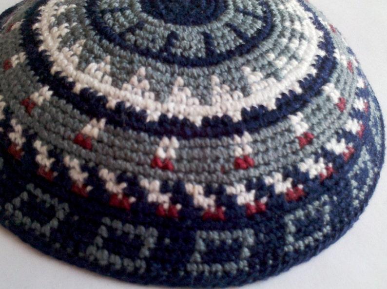 Kippah Jewish Kipa Hand Knit Kippot Vog 12cm Judaica Crochet Yarmulke Hand made Kipa #1210