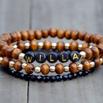 Custom Name , Word, Initial, Saying Beaded Bracelet Black & Gold With Wooden Beads Stack Set