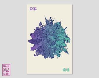Katamari Damacy - Original Print Poster