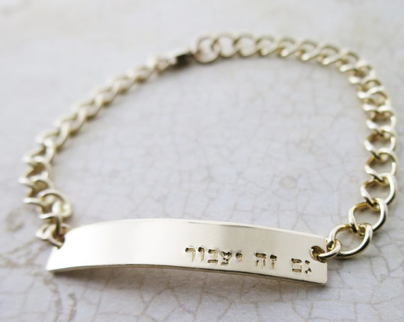Gold Bar Bracelet | Gam Zeh Yaavor | Gold Bar Jewelry | This Too Shall Pass | Hebrew Jewelry | Custom Bar Bracelet | Hand Stamped