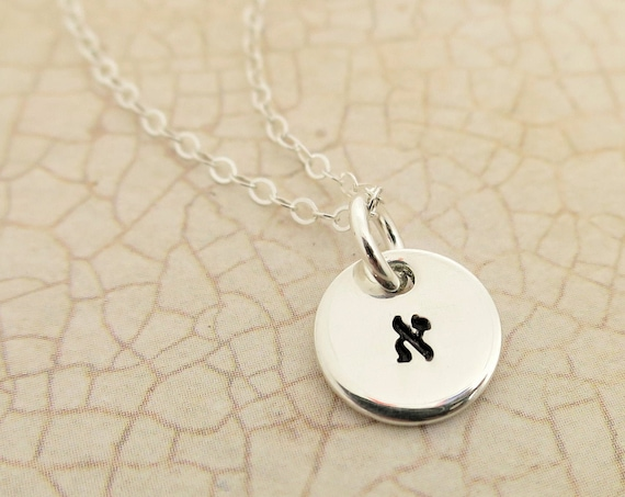 Hebrew Necklace | Tiny Disc | Tiny Pendant | Sterling Silver | Layering Necklace | Hand Stamped | Initial Jewelry | Custom | Personalized