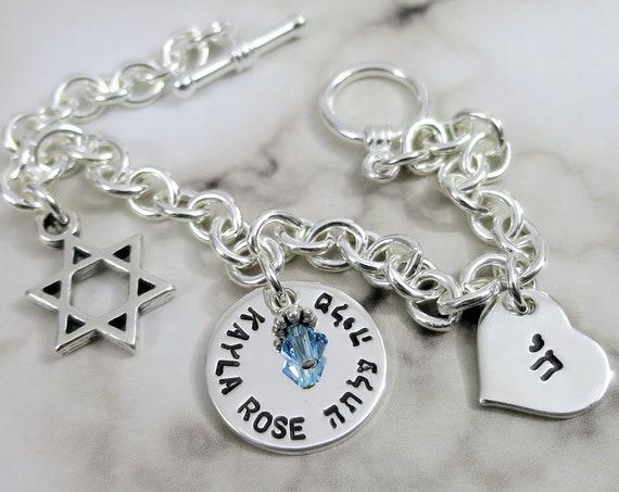 Bat Mitzvah Bracelet   Sterling Silver Charm Bracelet   Hebrew Name Bracelet   Star of David   Chai   Heart Jewelry   Celebration Jewelry