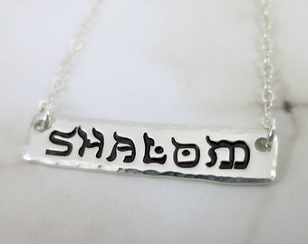 Shalom Necklace   Shalom Jewelry   Peace Necklace   Peace Jewelry   Shalom in Hebrew   שלום   Sterling Silver Bar   Hand Stamped