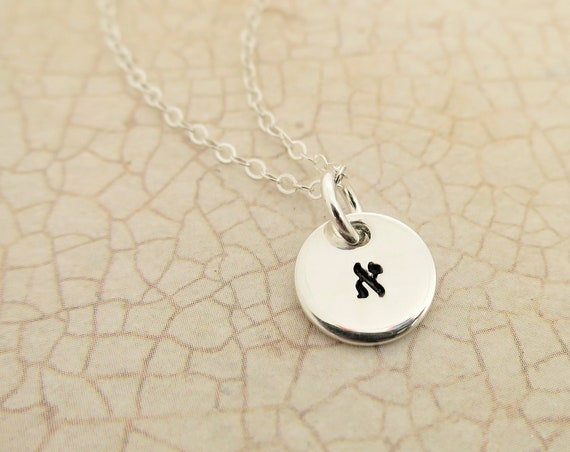 Tiny Hebrew Initial Necklace | Sterling Silver | Petite Layering Jewelry | Hand Stamped Initial