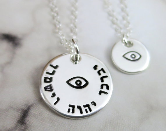 Hebrew Necklace   May The Lord Bless You and Keep You   Protection Necklace   Hebrew Blessing   Sterling Silver   Evil Eye Necklace