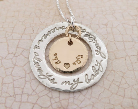 Forever & Always My Baby You'll Be | Mommy Jewelry | Mommy Quote | Sterling Silver Washer | Initial Jewelry | Child's Initial | Engraved