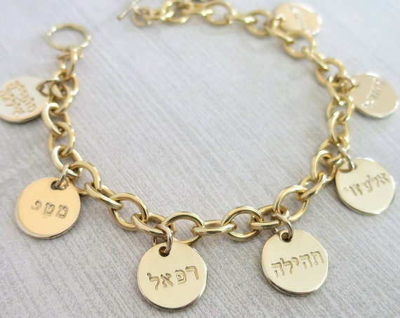 Gold Charm Bracelet | 14k Gold Filled | Personalized Bracelet | Hebrew or English | Hand Stamped | Custom Jewelry | Mother's Day Gift