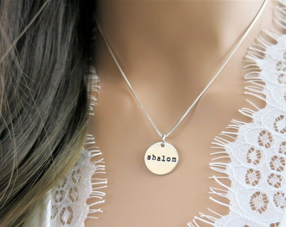 Shalom Necklace | Peace Necklace | Shalom Jewelry | Peace Jewelry | Hebrew | Judaica | Hand Stamped | Sterling Silver | Inspirational