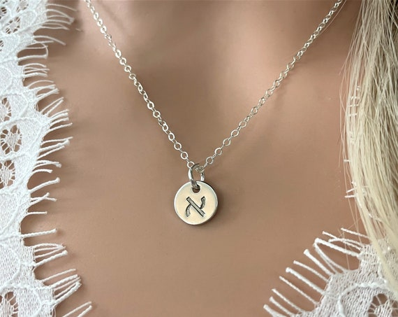 Hebrew Initial Necklace | Hebrew Jewelry | Hebrew Initial Pendant | Sterling Silver | Jewish Jewelry | Judaica | Unique Gift