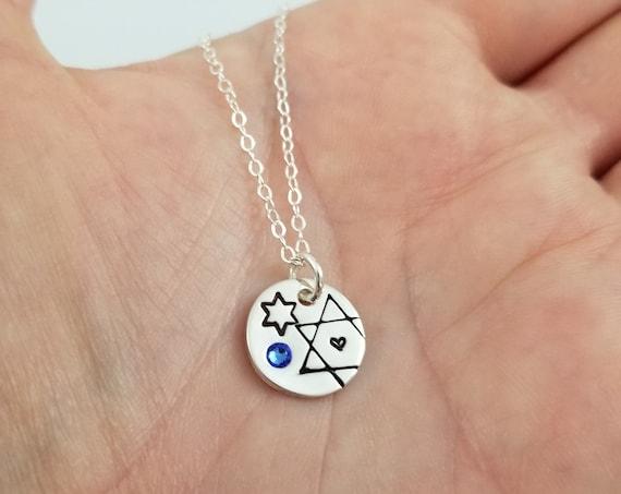 Jewish Star Necklace | Judaica Stars & Sparkles Collection | Sterling Silver | Swarovski Crystal | Hand Stamped