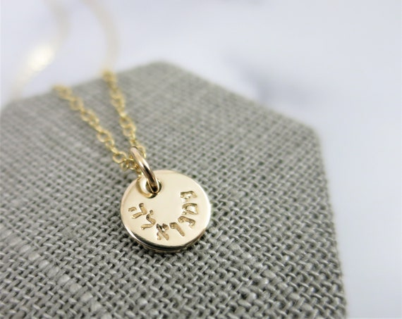 Hebrew Necklace | Tiny Gold Pendant | Custom Text | 14k Gold Filled Pendant | Hand Stamped Hebrew Jewelry | Gold Disc Necklace