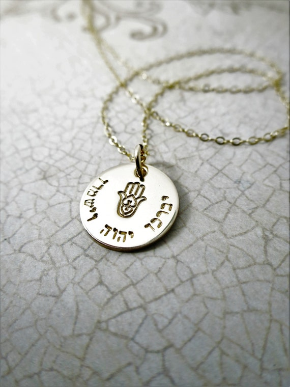 Hebrew Necklace | May The Lord Bless You and Keep You | Protection Necklace | Hebrew Blessing Jewelry | Hamsa Hand | Gold Hamsa | Gold Fill