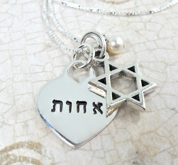 Sister Necklace | Hebrew Jewelry | Star of David | Sterling Silver Charm Necklace | Gift for Sister | Twin Jewelry | Gift for Best Friend