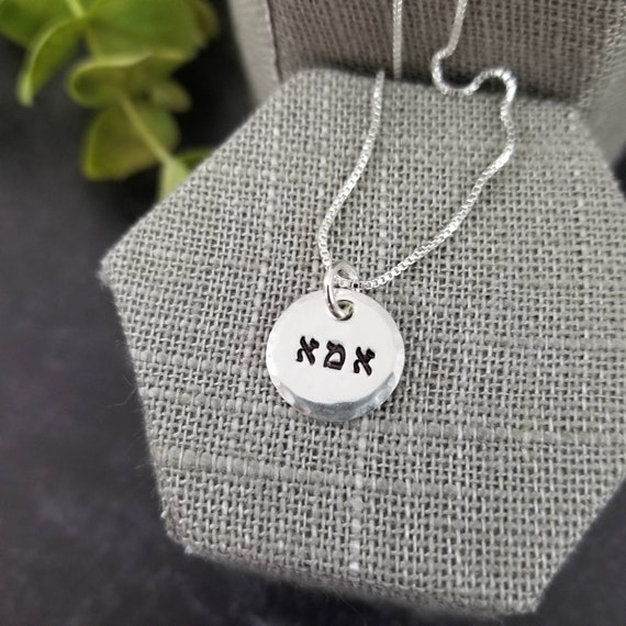 Hebrew Necklace | Ima Necklace | Mom Necklace | Gift for Mom | Sterling Silver Disc