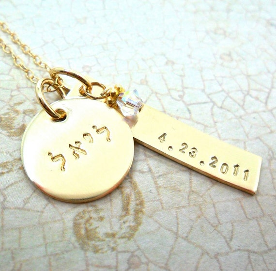 Hebrew Name Necklace | Hebrew Mommy Necklace | Name and Birth Date Charm Necklace | Birthstone Jewelry | 14k Gold Filled Charm Necklace