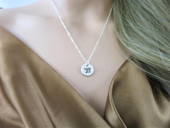 Chai Hebrew Pendant Necklace | Sterling Silver | Hand Stamped Jewelry | Hebrew Necklace | Hebrew Jewelry | Judaica | Bat Mitzvah Gift