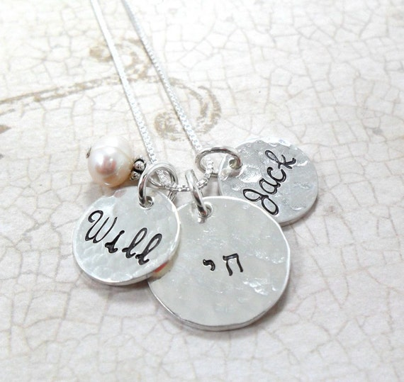Hebrew Necklace - Tree of Life - Judaica - Chai - Two Names - Mom Necklace - Gift for Mom - Mother's Day - Birthdates
