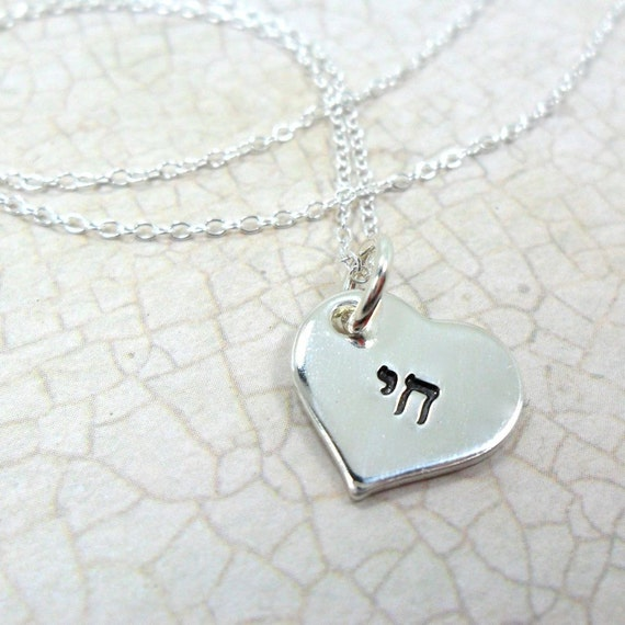 Hebrew Necklace | Custom Monogram | Custom Initial |  Layering Necklace | Chesed | Chai | Sterling Silver Heart Pendant