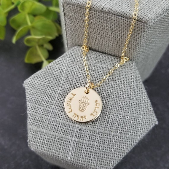 Hebrew Necklace   May The Lord Bless You and Keep You   Protection Necklace   Hebrew Blessing Jewelry   Hamsa Hand   Gold Hamsa   Gold Fill