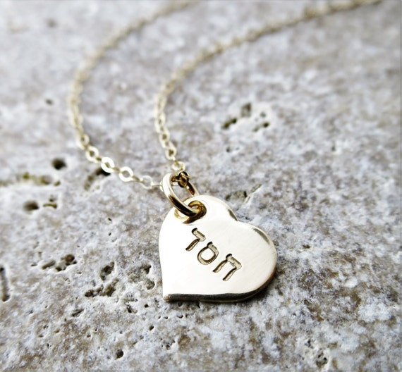 Hebrew Necklace | Hope, Pendant Only