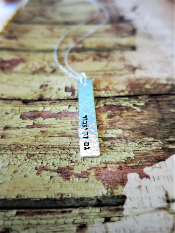 Gam Zeh Ya'avor  | This Too Shall Pass | Sterling Silver Bar Necklace | Hand Stamped Hebrew Jewelry | Engraved Hebrew