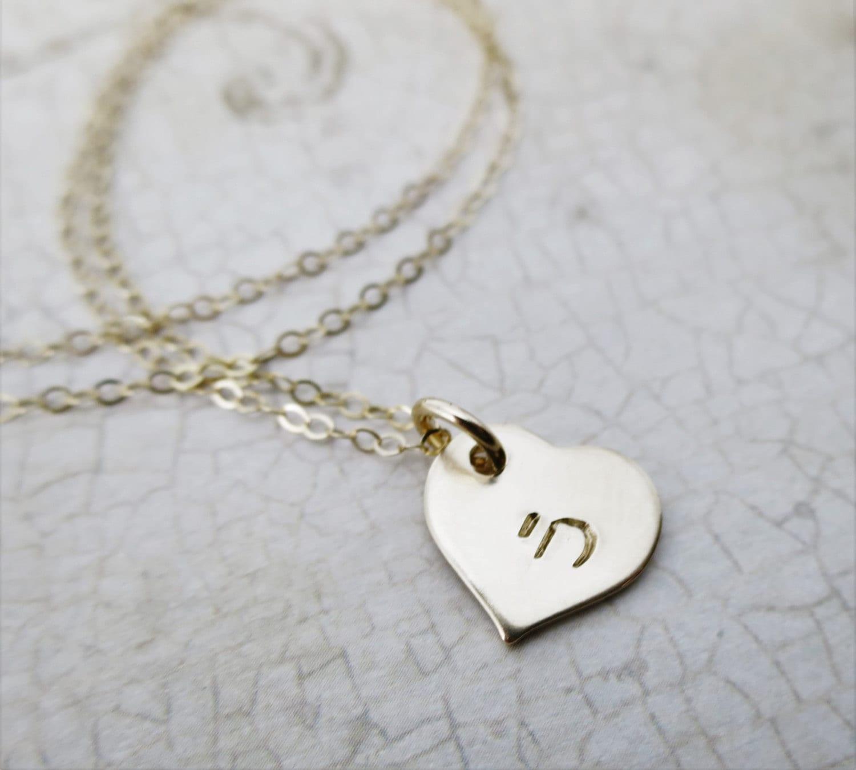 Hebrew Necklace חי Heart Jewelry Chai Jewelry Bat Mitzvah Gift Hebrew Jewelry Hand Stamped Hebrew