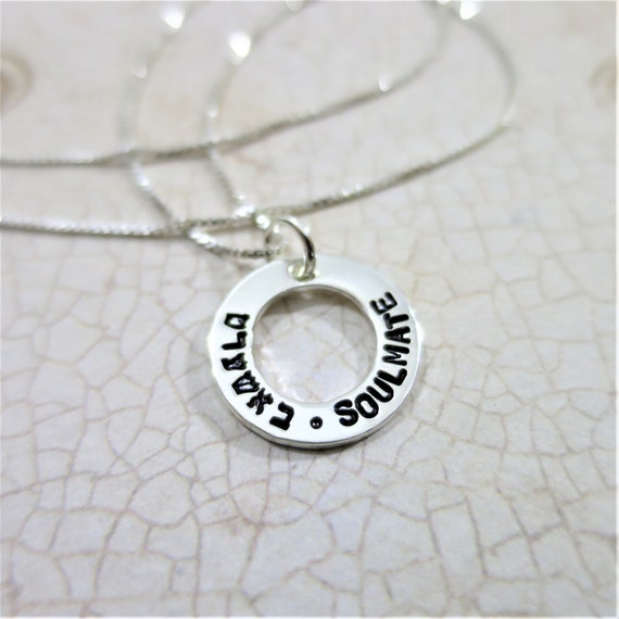 Hebrew & English Washer Pendant Necklace   Beshert   Soulmate   Hand Stamped   Sterling Silver