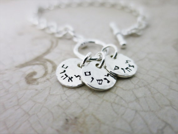 Hebrew Names | Sterling Silver Discs | Sterling Silver Charm Bracelet | Custom Name Jewelry | Personalized Bracelet | Hebrew or English