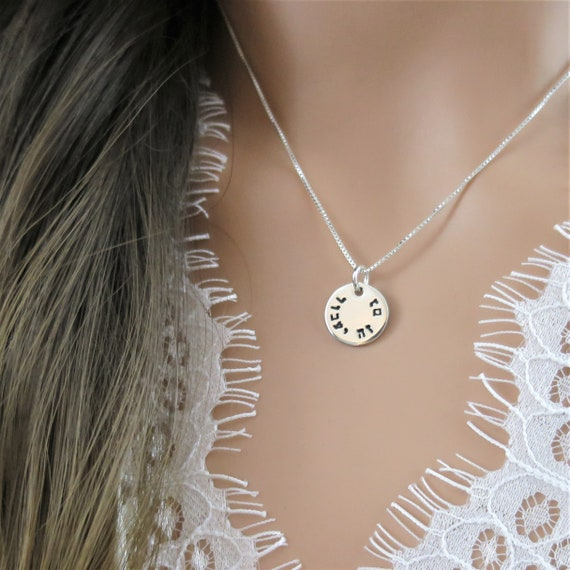 Hebrew Necklace | This Too Shall Pass | Gam Zeh Ya'avor | גם זה יעבור | Small Sterling Silver Disc | Hand Stamped Pendant | Inspirational