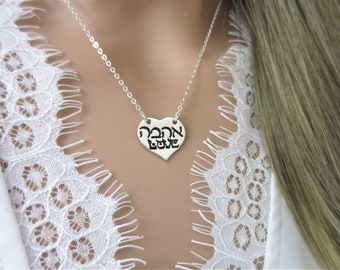 Ahava Necklace   Love Necklace   Ahava Hebrew Jewelry   אהבה Hebrew Necklace   Hand Stamped   Sterling Silver   Heart Jewelry   Heart Shape